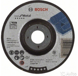 ������������ ���� �� ������� BOSCH 125�7�22.2 �� A2430T-BF Best for Metal,