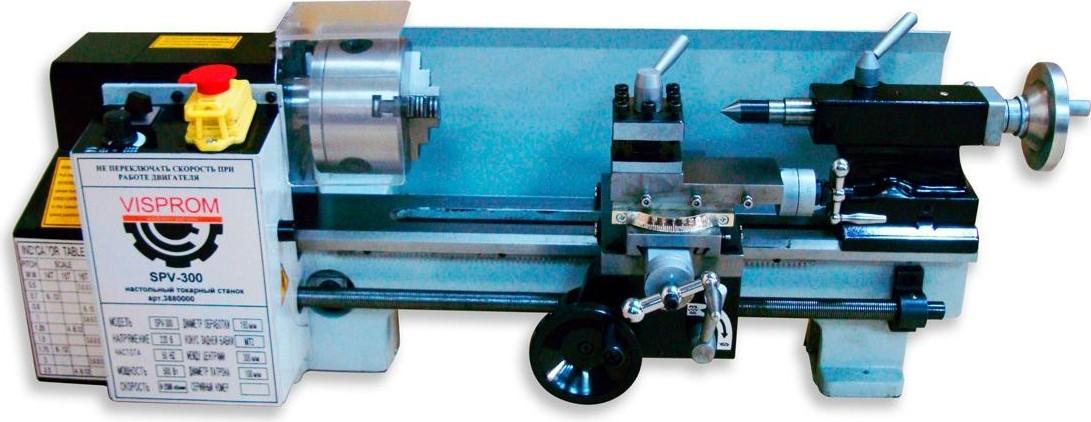 Станок токарный VISPROM SPV-300 [3880000]