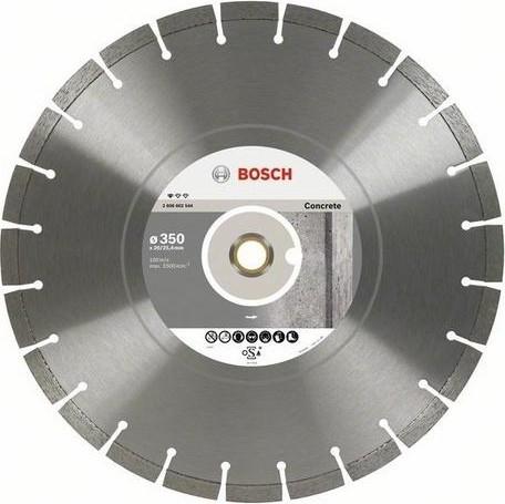 купить диск по бетону 350х25 4